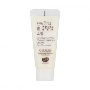 WHAMISA Foam Cleansing Cream -Mini