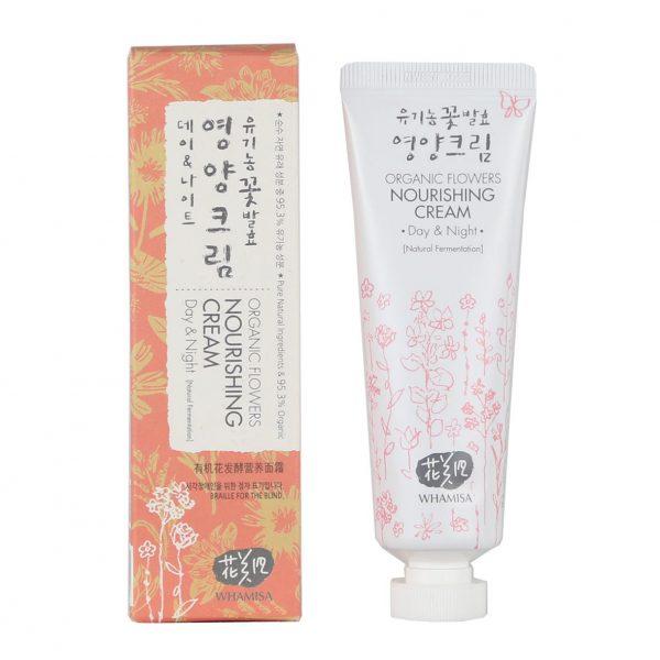 WHAMISA Organic Flowers Nourishing Cream
