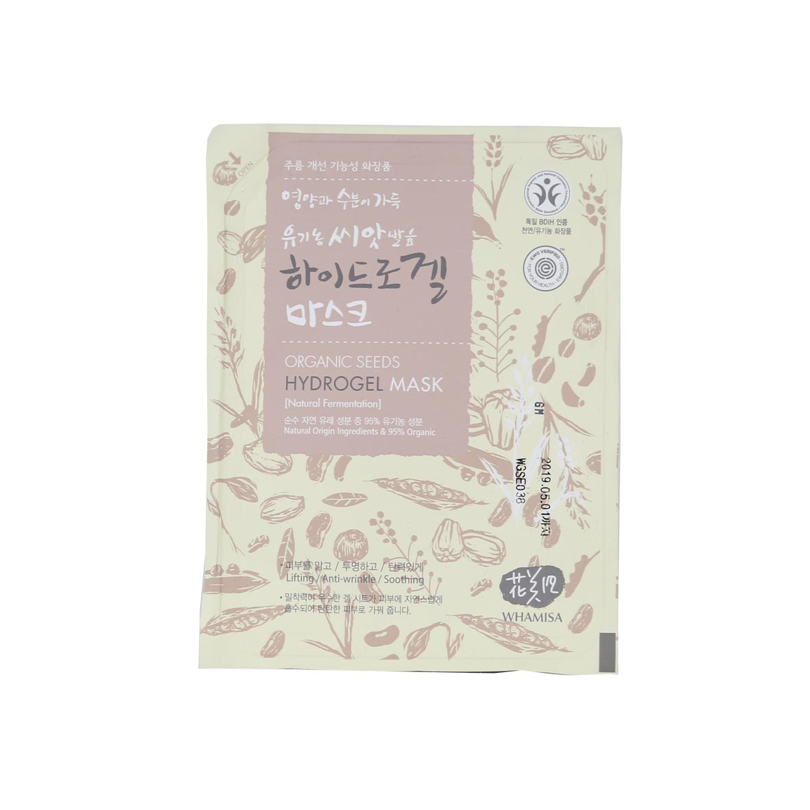 WHAMISA Organic Seeds & Rice Fermented Hydrogel Facial Mask
